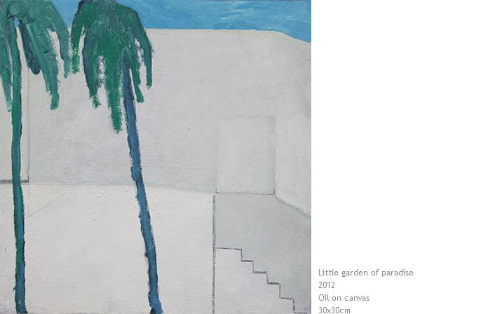 palms7