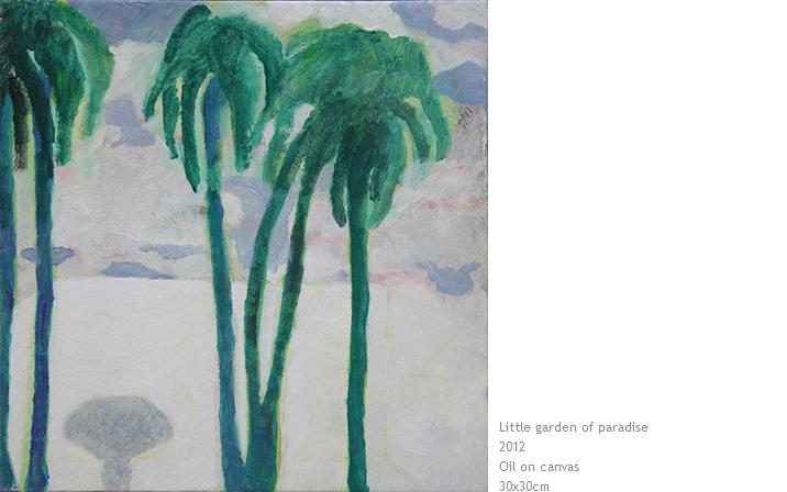 palms9